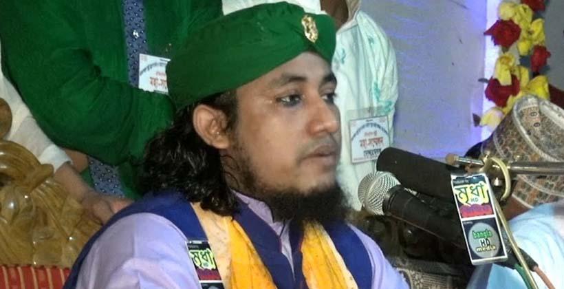 তাহেরীর গান 'নাজায়েজ' : জাতির কাছে ক্ষমা প্রার্থনার আহ্বান